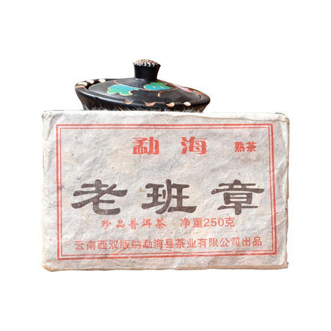 China Tea on Sale Authentic 2002 Years LaoBanZhang Virgin Material Ripe Brick Puer Tea Ancient Trees Tea 250g-Moylor