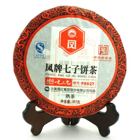 China Tea Yunnan 2014 Phoenix Brand F8527 DianGong Group Pu 'er Ripe Tea 357 Grams Puer Tea-Moylor