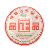 China Yunya 2007yr Top Quality Ripe Puerh Tea 400g