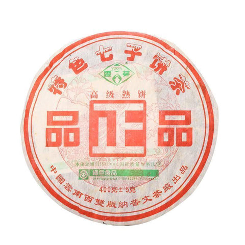 China Yunya 2007yr Top Quality Ripe Puerh Tea 400g-Moylor