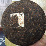Chinese Puerh Tea 2008year Dingxing Tea Shop Keyixing Ripe Cake 357g Shu Puerh Tea-Moylor