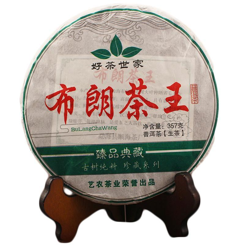 Chinese Raw Puer Tea Cake 100% Natual Bulang king For Health Care Hot Slimming Weight Loss Tea Products