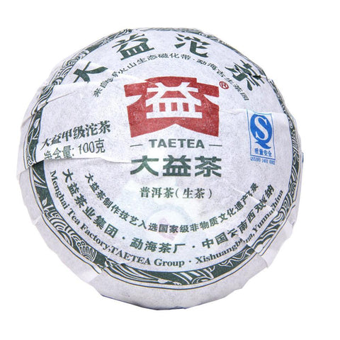Chinese Tea 2011yr Dayi Superfine Puer Tuocha Puerh Raw Bowl Tea 100g-Moylor