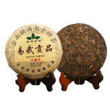 Chinese Tea Top Grade Yiwu Royal Raw Puer Tea Cake 357g Health Care Harmonization Intestine Stomach Green Food Good Gift-Moylor