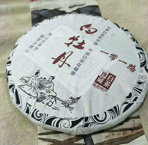 Chinese white tea 2012year fuding fujian tea 350g baimudan White peony-Moylor