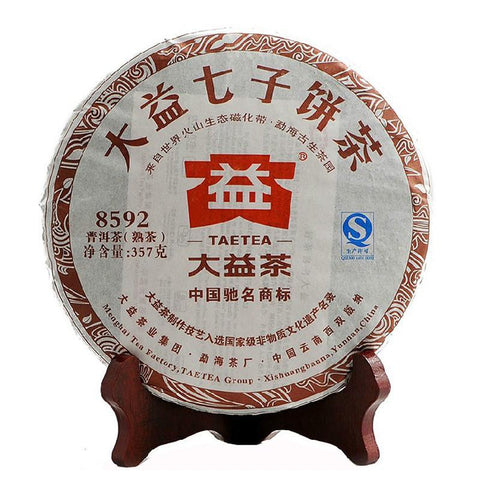Dayi 301 Batch Pu'er Tea Cooked 2013 Yunnan Seven Cake Tea 357g 8592-Moylor