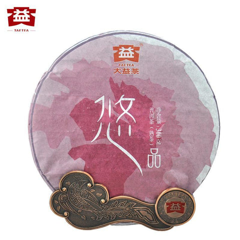 Dayi Ripe Menghai Puer Tea 300g Cake Tea 1401 Batches of Melodious Products-Moylor