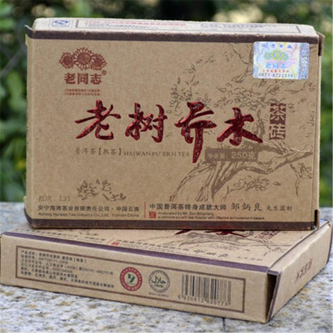 Haiwan Old Comrade Old Tea Tree Ripe Pu'er Brick 131 Batches 250g-Moylor