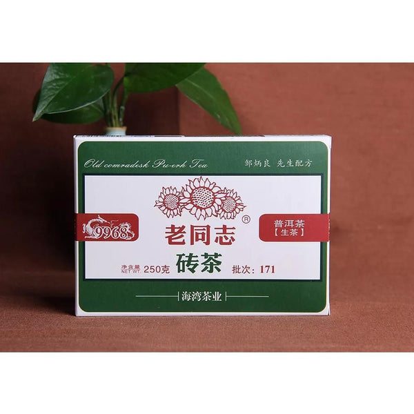 Haiwan Old Comrades 2017yr 171 Batches 9968 Raw Puer Tea Brick 250g-Moylor