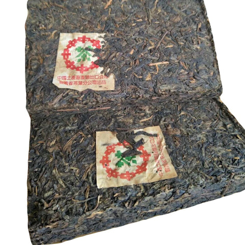 High Quality 1993 Year Zhong Tea Aged Puerh Sheng Tea Raw Brick Tea-Moylor