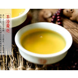 High Quality 2015 New Tea Caicheng Yunnan Natural Organic Tea Raw Puer Gushu Cake 357g-Moylor