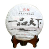 High Quality 2015 New Tea Caicheng Yunnan Natural Organic Tea Raw Puer Gushu Cake 357g