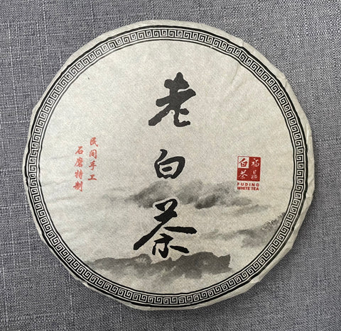 2020 year fuding white tea cake 350g laobaicha shoumei