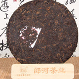 Langhe 2016 Years Arbor Old Trees Lang River Ripe Puer Tea 357g