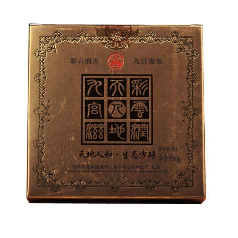 Liming Tea Factory Bajiaoting 2015yr 1501 Square Brick 80g Cooked Tea
