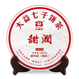 Menghai Dayi TEATAE Ripe Pu'er Tea 2016 1601 Batch of Sweet Tea  Tea Cake 357g