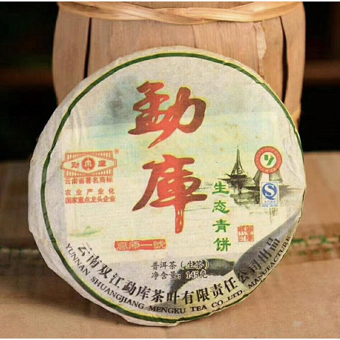 Mengku High No.1 Cake Tea 2011 Sheng Raw Puerh 145g-Moylor