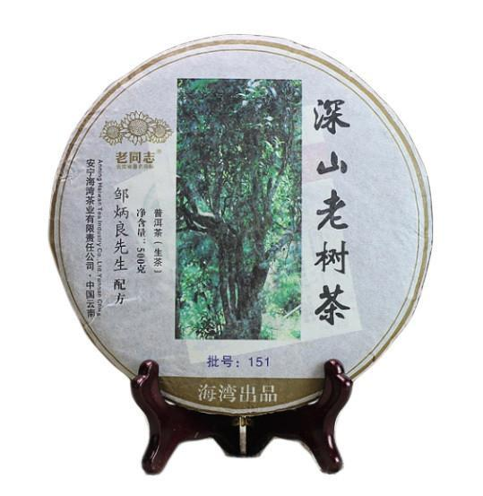 Mountains Tea Trees Puer Newcoming 2015yr Oldcomrade  Raw Pu Erh Tea Cake 500g