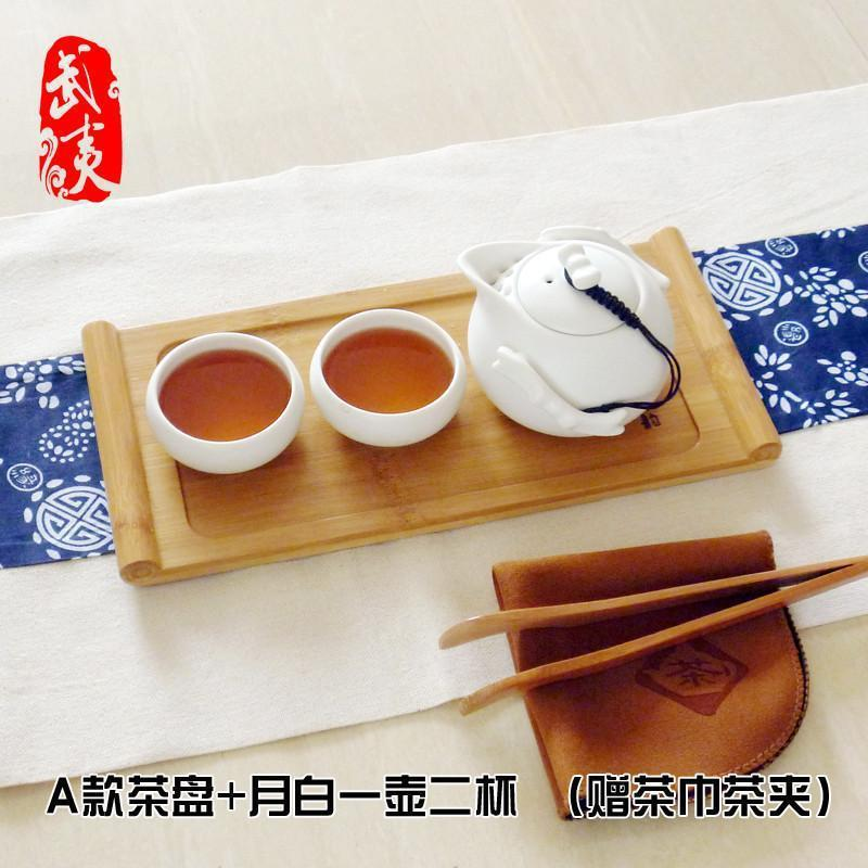 Moylor A Pot of Two Cups of Tea Set Tea with Double Bamboo Kungfu Tea Tray
