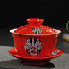 New Arrival Kung Fu Tea Set Ceramic Tea Tureen Blue And White Porcelain Tea Face Red Glaze GaiWan