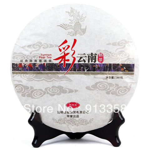 New Ming Xiang Hao Seven cake Colorful Yunnan natural Pu'er Tea Pu'er ripe tea cakes cooked 357g ripe tea-Moylor