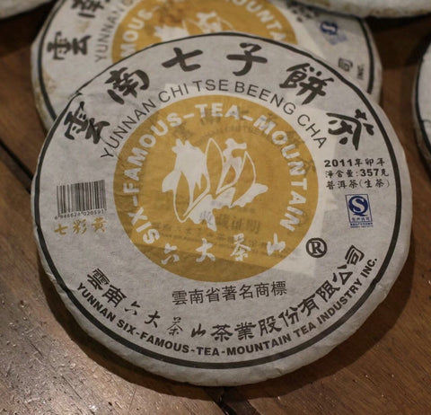 six mountain 2011 cake tea puerh 357g raw puer tea-Moylor