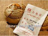TAETEA 2010yr Great Benefits Pu'er Tea Cooked Cooked Tuo Tea V93 100g