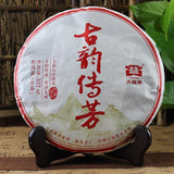 TAETEA MengHai Anticancer 2015yr Ancient Chuan Fang Arbor Raw Pu'er Tea 250g-Moylor