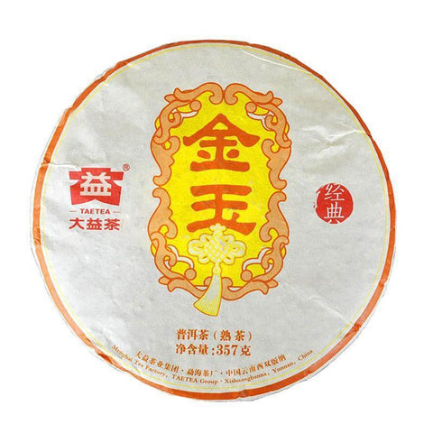 The Sale of Pu'er Tea 2016 Dayi Pu'er Tea Gold Jade Full Opening Jinyu Puer Tea Classic-Moylor