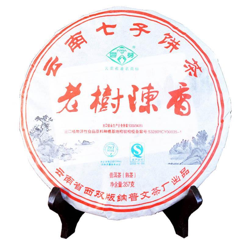 Traditional Chinese Health Food Yunnan Puer Tea Puwen Yunya Old Tree Ripe Tea Cake 357g