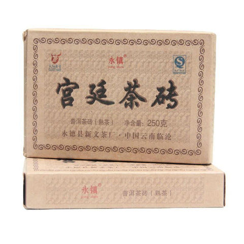 Wholesale 2016 Puerh Tea Brick Yongzhen Royal Brick Puerh Tea Ripe Tea Cooked Puer 250g-Moylor