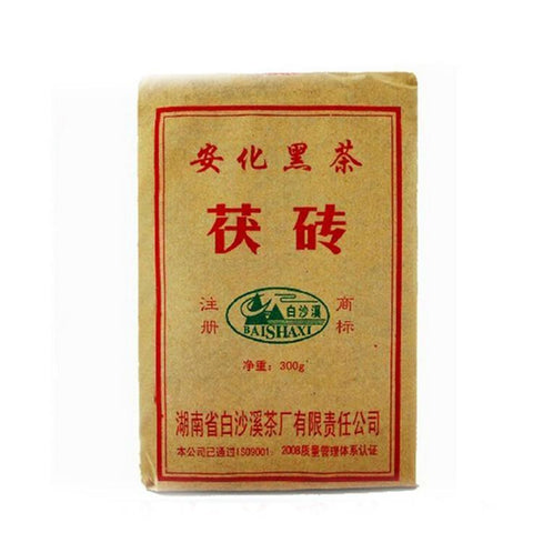 Wholesale Anhua Dark Tea Eight Brick Black Tea White River Sand Dark Tea 300g-Moylor