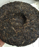 Wild Big Tree 14 Years Made In 2002 Pu'er Tea 357g Cake Old Tea Health Care Drinking Perfumes and Fragrances Pu'er China Tea