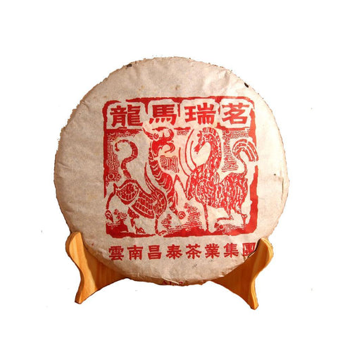 Yun Nan Puer Tea In 2006 The 400g Chang Tai-Moylor