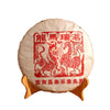 Yun nan Puer tea in 2006 the old Puer tea 400g Chang tai old