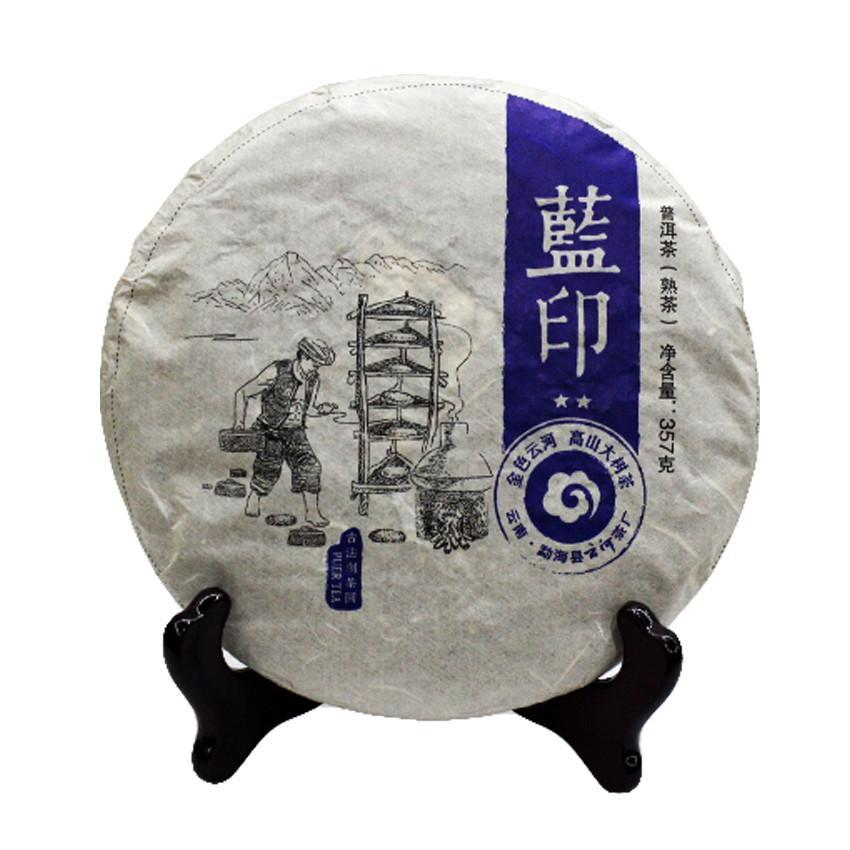 Yunhe 2009  Yunnan Menghai  Tea Blue Qizi Tea Cake 357g Fermented Tea Green Food Health Care Drinking