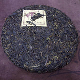 Yunnan 2005 Years ZiYa Raw Puer Tea 357g Jingmai Mountain 502 Wild Purple Bud Pu Er Tea-Moylor