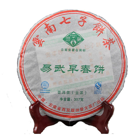 Yunnan 2006 Yiwu Early Spring Puer Tea Raw Cakes 357g-Moylor