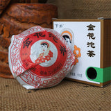 Yunnan 2010 Xiaguan Golden Flower Raw Puer Tea 100g
