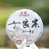Yunnan 2015yr QianJiaZhai Old Tree Raw Pu'er Cake Gushu Tea 100g  Health Tea