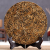 Yunnan Ancient Tree Flying Tea Black Tea 200g