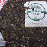 Yunnan Haiwan Tea Factory Old Comrades 2016yr Pu'er Tea 161 Batch Puerh Raw Tea Cake 357g 9948-Moylor