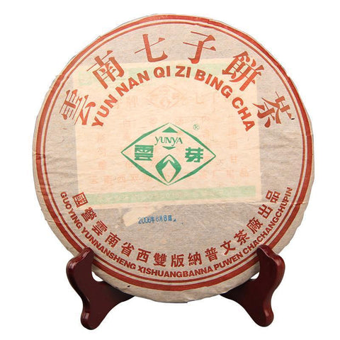 Yunnan Menghai Seven Cake Yunya Pu Er 2006 Years Cloud Bud Raw Puer Cake Tea 400g Puwen Tea Factory Health and Tea Clearance-Moylor