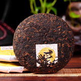 Yunnan Menghai Small Tribute Tree Leaf 100g Stage Dry Ripe Puer Tea Warehouse Palace Onsale