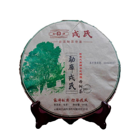 Yunnan Mengkurong 2015yr Mother Tea Tree Raw Puer Tea Cake 500g-Moylor