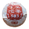 Yunnan Puer Shimonoseki Tuo 2015 Red Seal 503 Casual Wear Single 100g