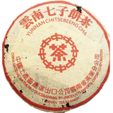 Yunnan Puer Tea 2001yr Old Cooked Cake Gold Bud Chen Fragrant Red Print Tea
