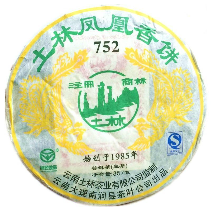Yunnan Puer Tea 2007 Year Tulin Special Phoenix 752 Raw Tea Cake 357g