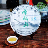 Yunnan Pu'er Tea Bulang Mountain Old Tea Trees Puwen Yunya Raw Pu'er Tea Cake 357g