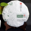 YunNan Puer Tea In 2015 Gold Bang Series 8653 Cake Tea Bubble Raw Tea 357g / Cake